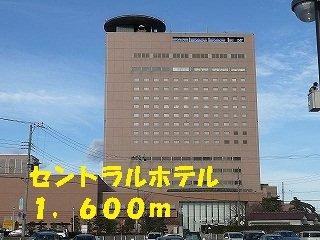 セントラルホテルまで1600m