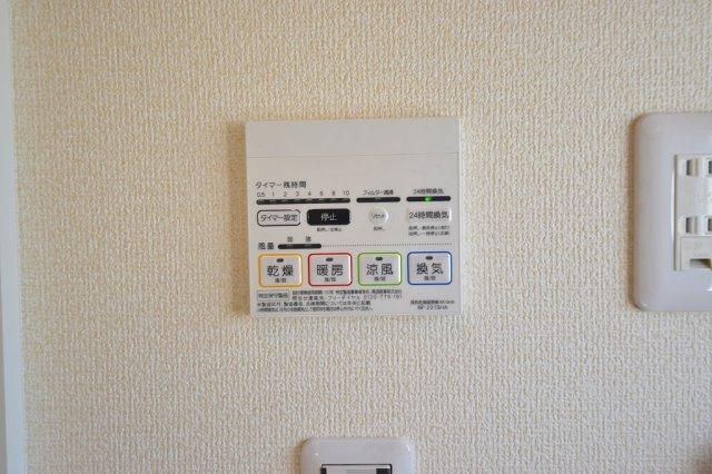 雨の日も安心。浴室換気暖房乾燥機付きです。