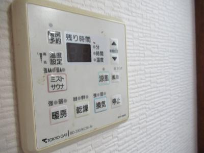 【設備】堀口貸家