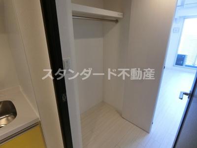 【収納】ビガーポリス300同心Ⅱ