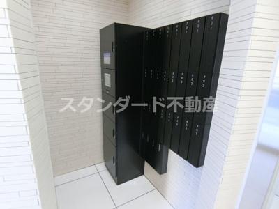 【設備】ビガーポリス300同心Ⅱ