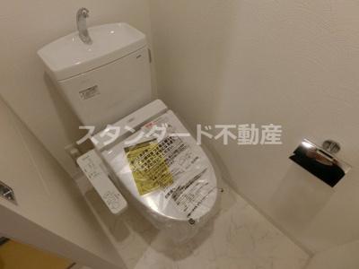 【トイレ】ビガーポリス300同心Ⅱ