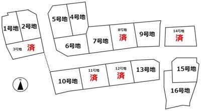 【区画図】姫路市青山3丁目