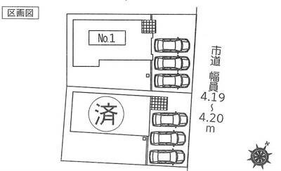 【区画図】いろどりアイタウン 新築戸建 上尾市平塚