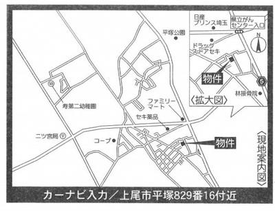 【地図】いろどりアイタウン 新築戸建 上尾市平塚