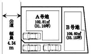 【区画図】箕面市半町4丁目 土地 A号地