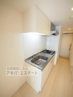【キッチン】リブリ・令和