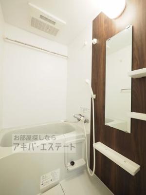【浴室】リブリ・令和