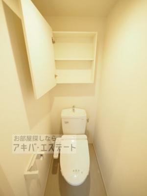 【トイレ】リブリ・令和