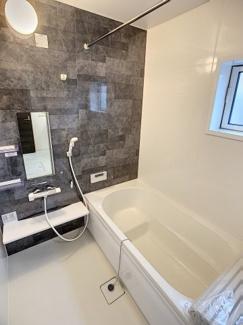 【浴室】沼津市大平 新築戸建 全2棟 (2号棟)
