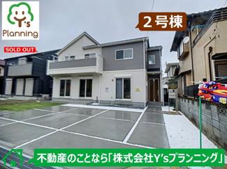 【外観】沼津市大平 新築戸建 全2棟 (2号棟)