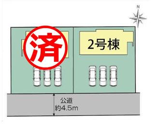 【区画図】沼津市大平 新築戸建 全2棟 (2号棟)
