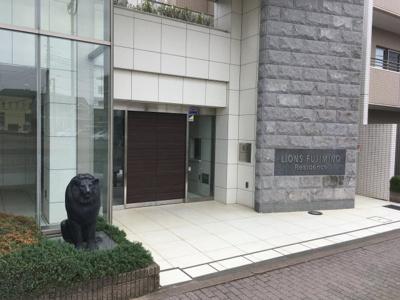 【外観】ライオンズふじみ野レジデンス