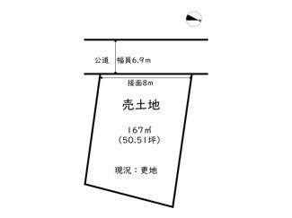 【土地図】姫路市御立中7丁目/売土地