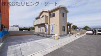 建物完成済み 長期優良住宅