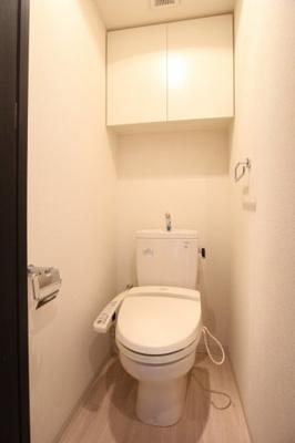 【トイレ】エステムプラザ天神EASTプレミアムタワー