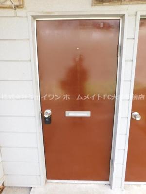 【その他】第2オキタハイム