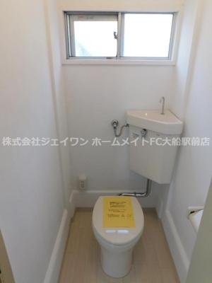 【トイレ】第2オキタハイム