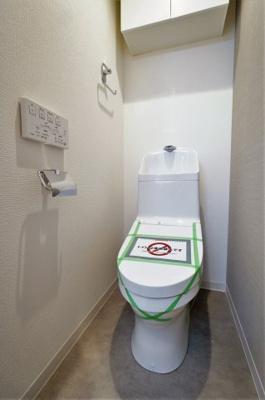 【トイレ】サンライフ並木