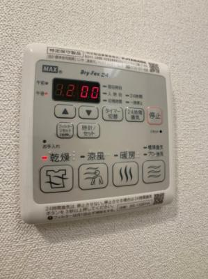 【設備】ファステート大阪ドームライズ