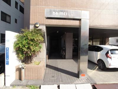 【エントランス】DAIMEIビル