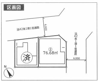 【区画図】サニータウン 新築分譲戸建 蕨市中央6丁目