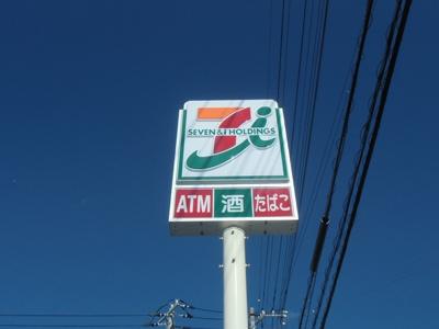 【周辺】三島市大場土地