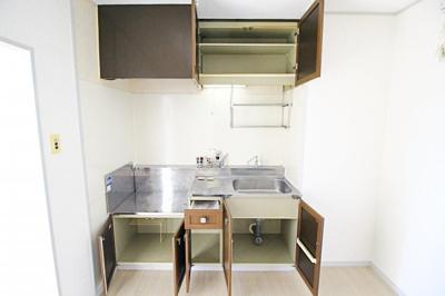 【キッチン】アーバンハイツ宮崎
