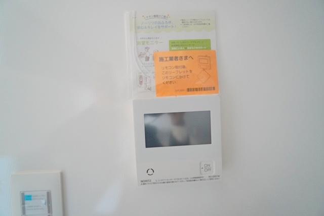 【その他】茅ヶ崎市甘沼 オクトス湘南茅ヶ崎ヴィスタヒル516