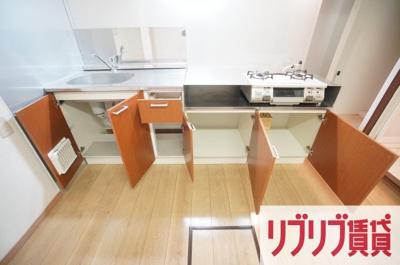 【キッチン】サンフラット亥鼻