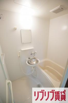【浴室】サンフラット亥鼻