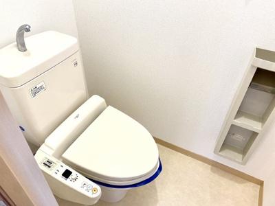 【トイレ】シャーメゾン華