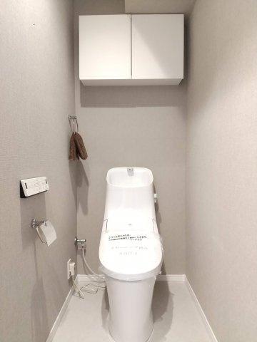 【トイレ】ダイヤハイツ大森