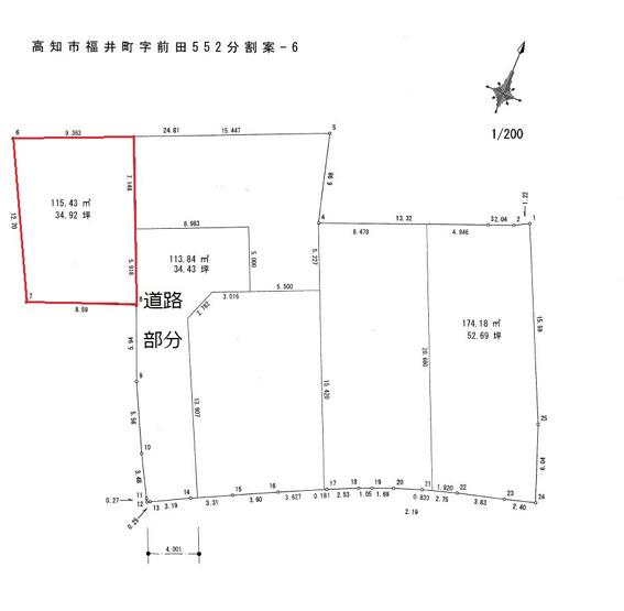 【土地図】高知市福井町建築条件付き売地