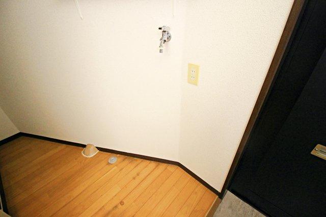 ★室内洗濯機スペース★
