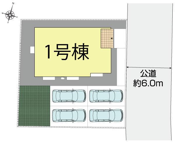 駐車4台可 6mの公道に面しています