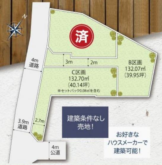 【土地図】藤沢市鵠沼海岸2丁目 C区画