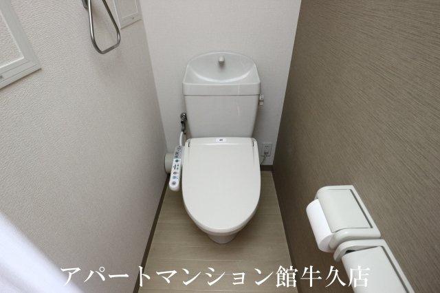 【トイレ】EVER GREEN(エバーグリーン)