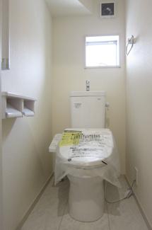 【トイレ】国立市富士見台2丁目 全4棟 1号棟 仲介手数料無料