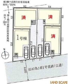 【区画図】国立市富士見台2丁目 全4棟 1号棟 仲介手数料無料