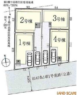 【区画図】国立市富士見台2丁目 全4棟 3号棟 仲介手数料無料