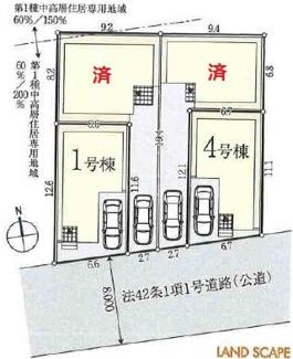 【区画図】国立市富士見台2丁目 全4棟 4号棟 仲介手数料無料