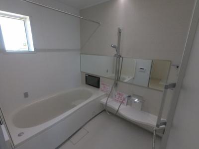 【浴室】北五葉2丁目 新築戸建