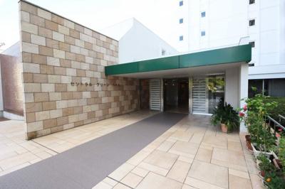 【トイレ】セントラルグリーンハイツ 2階 リ フォーム済