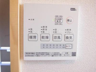 【設備】山本郡八峰町峰浜水沢字三ツ森カッチキ台・中古住宅 リフォーム済