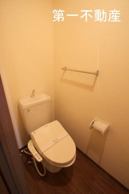 【トイレ】サンハイム 1棟