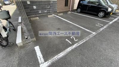 【駐車場】花園マンション巽