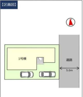 区画図 三郷新築ナビで検索