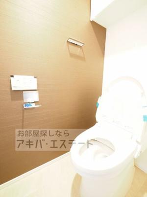 【トイレ】ハーモニーレジデンス上野ノースフロント