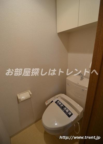 【トイレ】パークウェル曙橋駅前